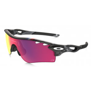 Oakley Radarlock grey smoke Prizm 918148